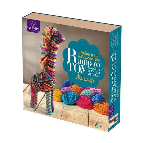 Купить Fox-in-Box Набор для творчества Игрушка из пряжи Жираф (FB606101), Изготовление кукол и игрушек