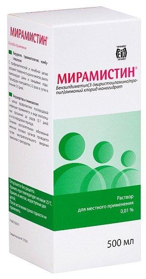 Мирамистин 0,01% р-р фл. 500мл