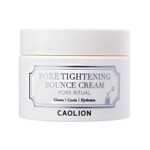 Caolion Pore Tightening Bounce Cream Крем для лица для сужения пор, 50 г