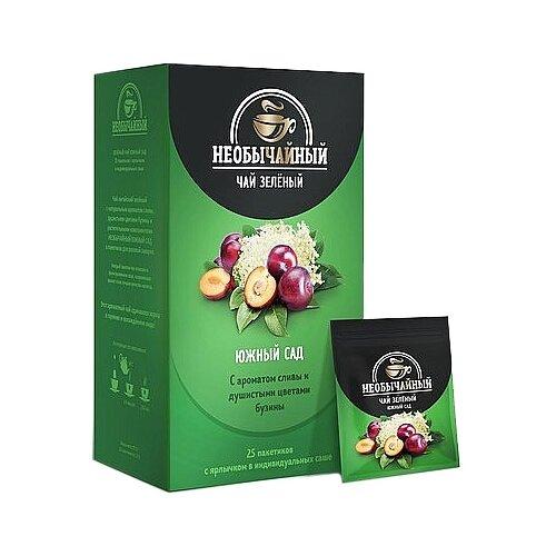 Чай зеленый Необычайный Южный сад в пакетиках, 25 шт.Чай<br>