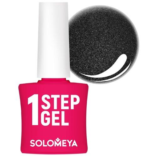 Купить Гель-лак 3 в 1 Solomeya One Step Gel, 5 мл, Хэллоуин 34