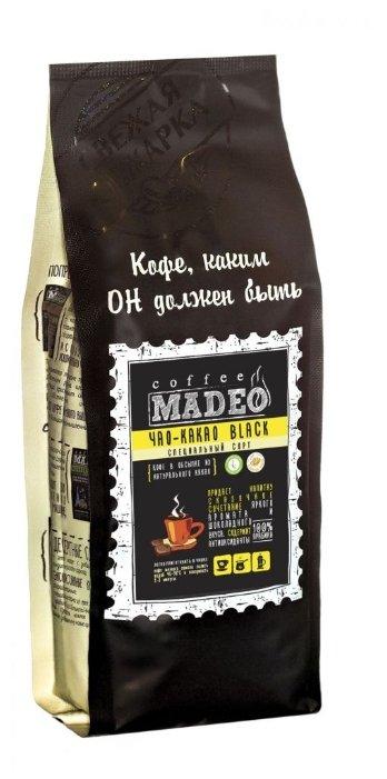 Кофе в зернах Madeo Чао-какао Black