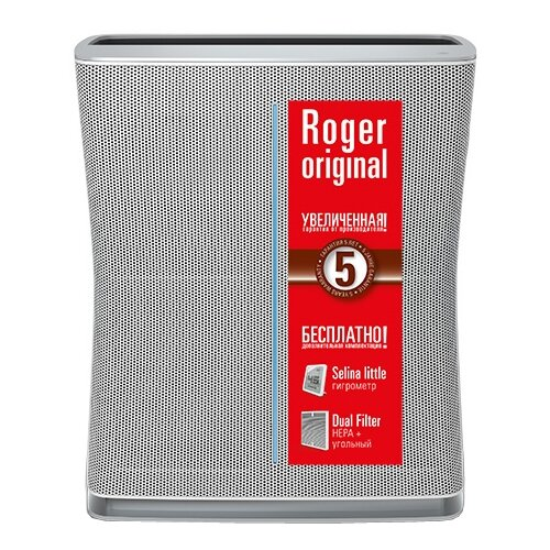 Очиститель воздуха Stadler Form R-011OR, белый очиститель воздуха stadler form roger r 011 белый