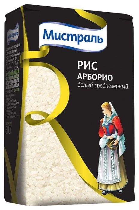 Рис Мистраль Арборио белый среднезерный 500 г