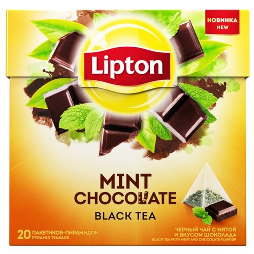 Чай черный Lipton Mint Chocolate в пирамидках, 20 шт. svay black thyme черный чай в пирамидках 20 шт