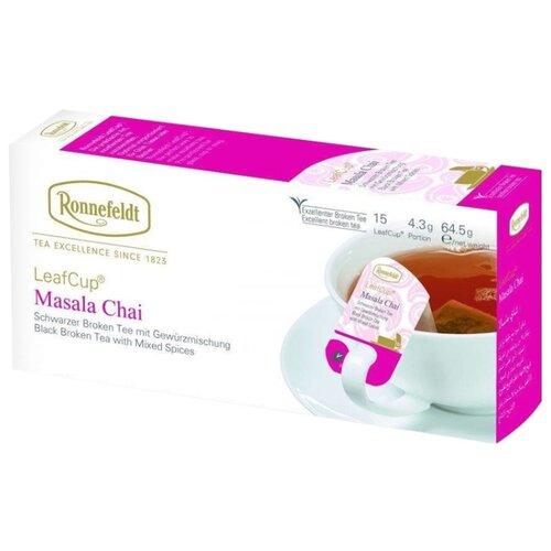 Чай черный Ronnefeldt LeafCup Masala Chai, в пакетиках, 64.5 г 15 шт.