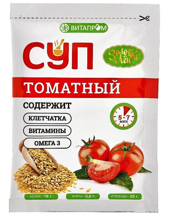 ВИТАПРОМ Суп томатный 20 г
