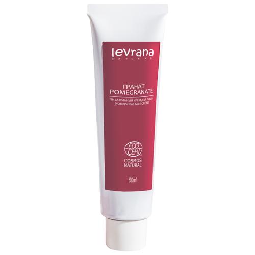 Levrana Гранат, питательный крем для лица, 50 мл levrana ночной крем для лица черника 50 мл