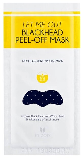 Mizon Let Me Out Blackhead Peel-Off Mask патч для очищения носа от черных точек