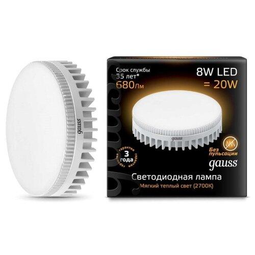Лампа светодиодная gauss 108008108, GX53, GX53, 8Вт лампа светодиодная gauss 83829 gx53 gx53 9вт