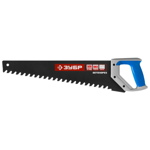 Ножовка по ячеистому бетону 500 мм ЗУБР Профессионал Бетонорез 15157-50