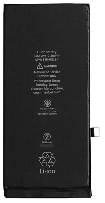 Аккумулятор Prometheus Energy 8P-AAA для iPhone 8 Plus