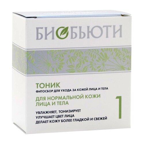 Биобьюти Тоник-фитосбор №1 для ухода за нормальной кожей лица и тела, 10 пакетиков, 15 г