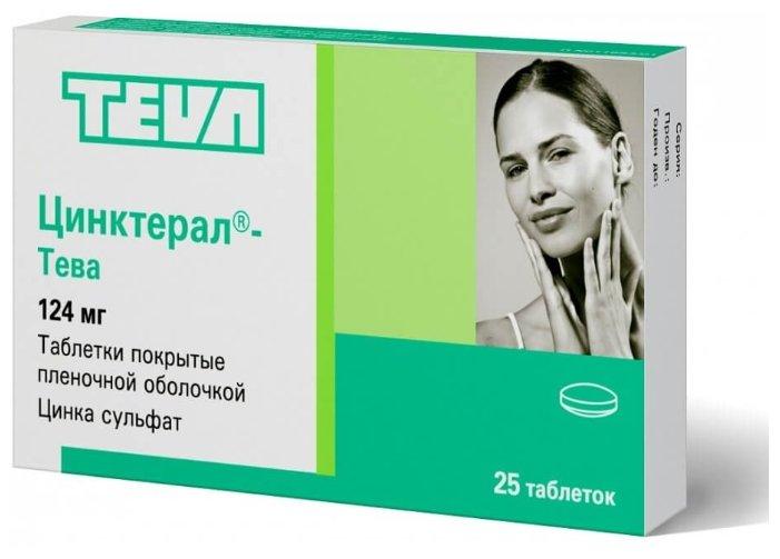 Цинктерал-Тева таб. п/о плен. 124мг №25
