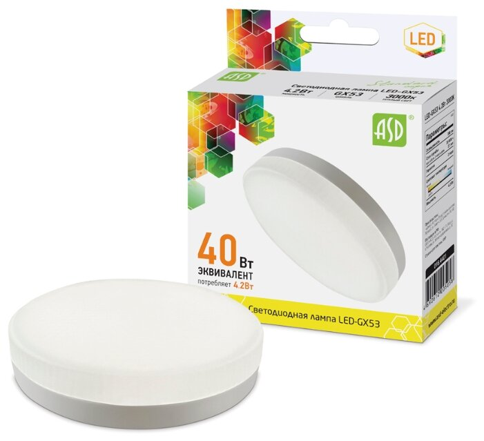 Лампа светодиодная ASD LED-standard, GX53, GX74, 4.2Вт — купить по выгодной цене на Яндекс.Маркете
