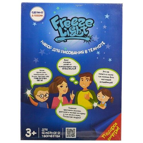 Купить Планшет для рисования светом детский Freeze Light формат А3 (430*300), Доски и мольберты