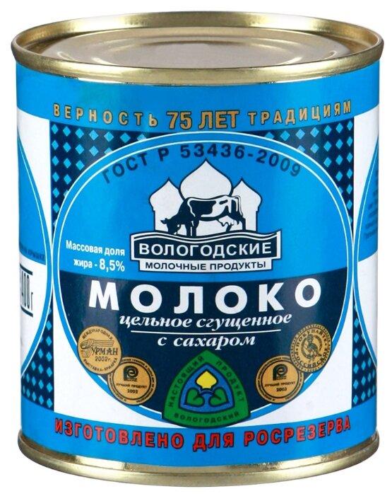 Сгущенное молоко Вологодский молочный комбинат цельное с сахаром 8.5%, 400 г