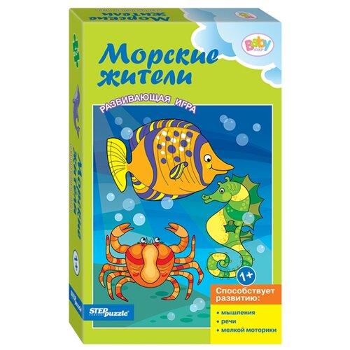 Набор пазлов Step puzzle Baby Step Морские жители (76187) пазлы step puzzle коврик для сборки пазлов