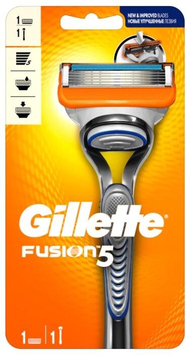 Бритва GILLETTE Fusion5 с 1 сменной кассетой