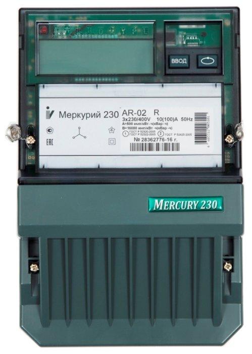 INCOTEX Меркурий 230 АR-02 R