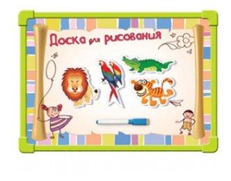 Доска для рисования детская TONG DE 6114-C3R