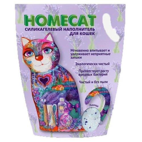 Наполнитель Homecat Силикагелевый Лаванда (7,6 л)