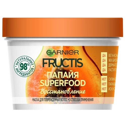 GARNIER Маска 3 в 1 для поврежденных волос Fructis SuperFood Папайя, 390 мл garnier fructis маска для сухих волос с бананом 390 мл