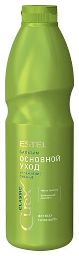 Бальзам для всех типов волос «увлажнение и питание» Estel Professional Curex Classic Balm