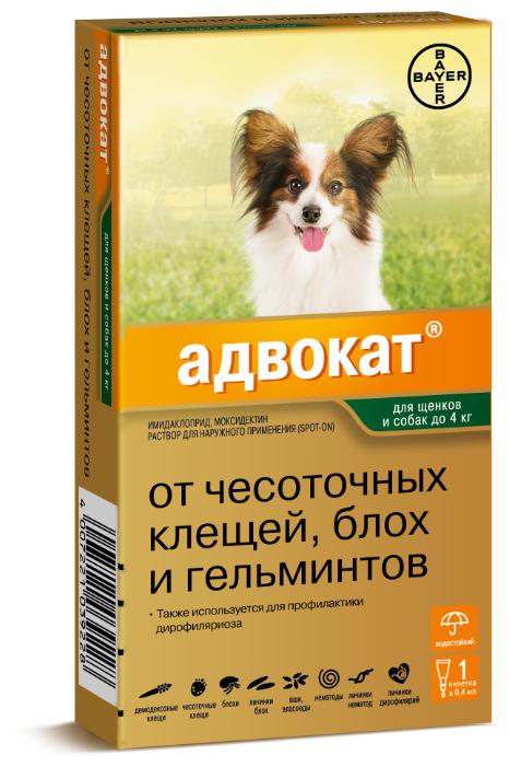 Адвокат (Bayer) Капли от чесоточных клещей, блох и гельминтов для щенков и собак до 4 кг
