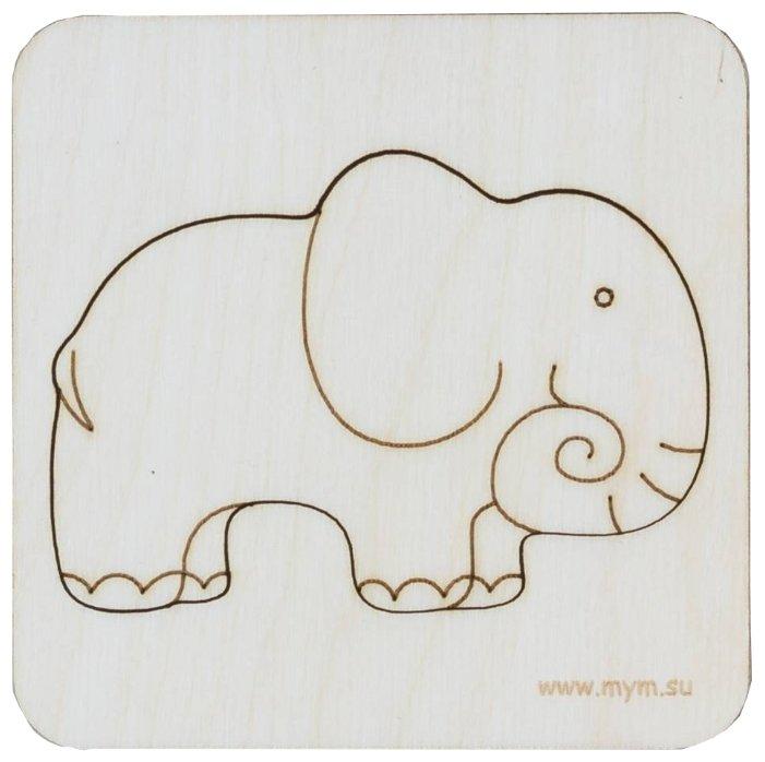 Открытка со слоном своими руками шаблон, деньги анимация сова