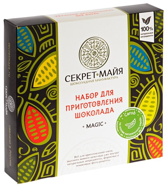 Набор для приготовления шоколада Секрет Майа Magic Carob 305 г