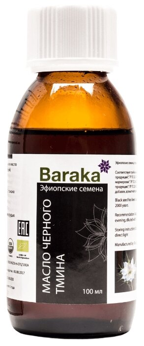 Baraka Масло черного тмина Эфиопские семена 0.1 л