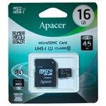 Карта памяти Apacer microSDHC Class 10 UHS-I U1 (R45 MB/s) + SD adapter
