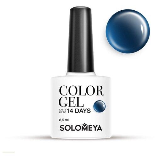 Гель-лак Solomeya Color Gel, 8.5 мл, оттенок Leo/Лев 34 solomeya гель лак color gel тон irish scg054 айриш 8 5 мл