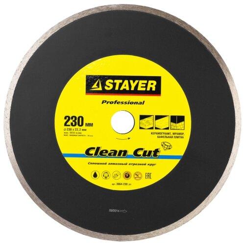 Диск алмазный отрезной STAYER Professional 3664-230_z01, 230 мм 1 шт.