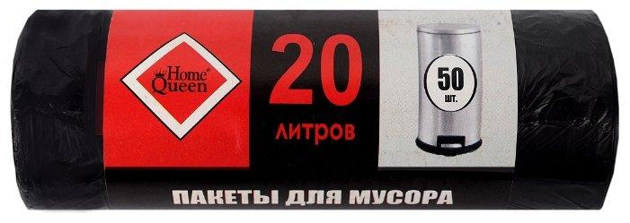 Мешки для мусора HomeQueen 56571 20 л (50 шт.)