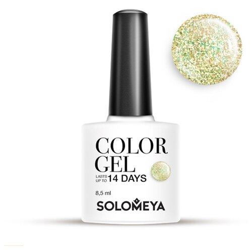 Гель-лак Solomeya Color Gel, 8.5 мл, оттенок Patsy/Пэтси 46 solomeya гель лак color gel тон irish scg054 айриш 8 5 мл