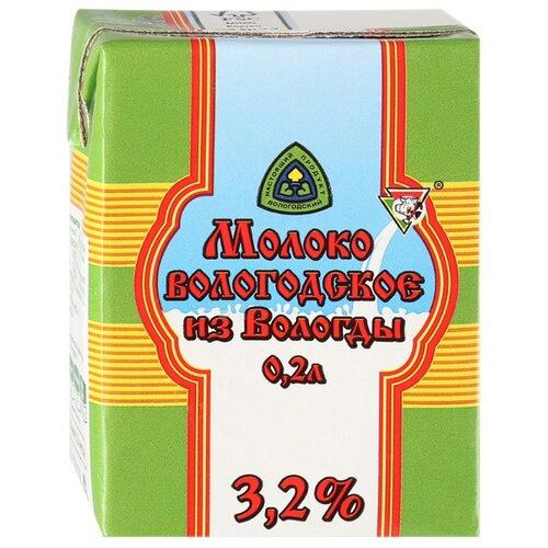 Молоко Из Вологды Вологодское ультрапастеризованное 3.2%, 0.2 л