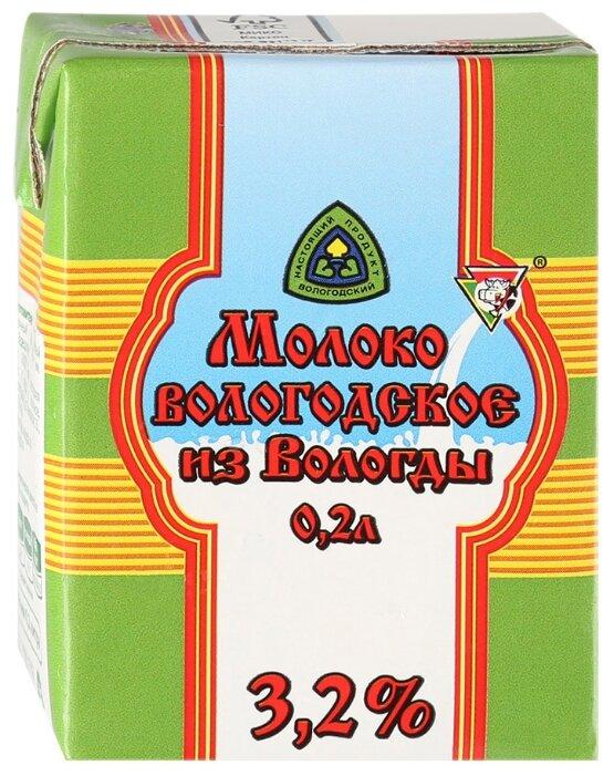 Молоко Из Вологды Вологодское ультрапастеризованное 3.2%, 200 мл