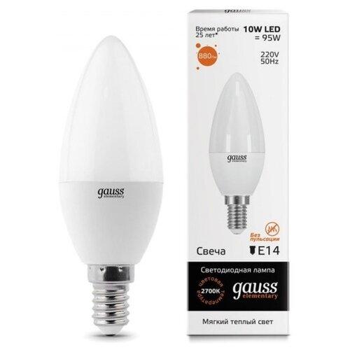 Лампа светодиодная gauss 33110, E14, C38, 10Вт лампа светодиодная gauss 103101207 d e14 c38 7вт