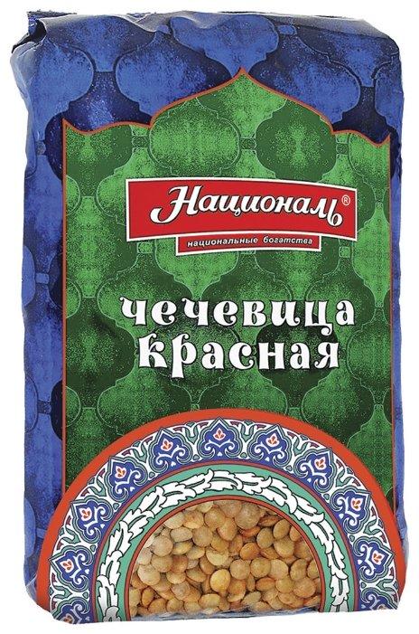 Националь чечевица красная, 450 г