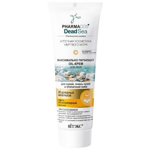 Витэкс PHARMACOS DEAD SEA Максимально питающий OIL-КРЕМ для лица для сухой, очень сухой и атопичной кожи 75 млУвлажнение и питание<br>