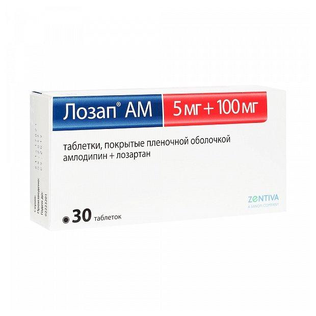 Лозап ам таб. п/о плён. 5 мг+100 мг №30 — купить по выгодной цене на Яндекс.Маркете
