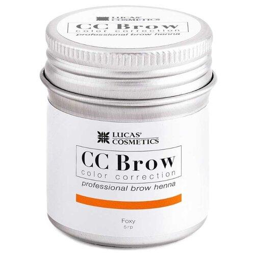 CC Brow Хна для бровей в баночке, 5 г. foxyКраска для бровей и ресниц<br>