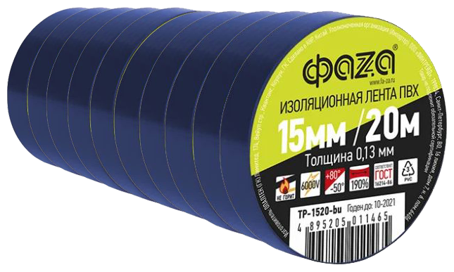 Набор изоленты ФАZA TP-1520 15 мм x 20 м 10 шт.