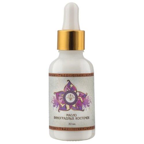 Масло для тела Shams Natural oils виноградной косточки, 30 мл shams natural oils масло виноградных косточек для лица тела и волос 30 мл