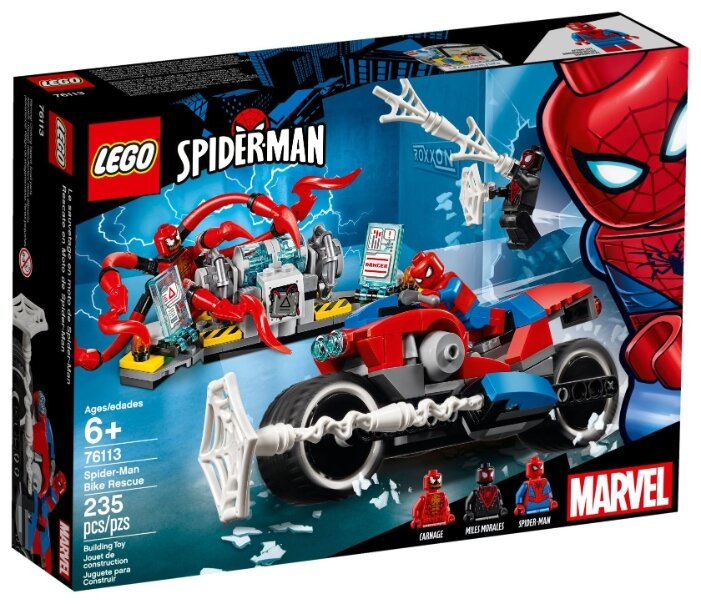 Конструктор LEGO Marvel Super Heroes 76113 Cпасательная операция на мотоциклах