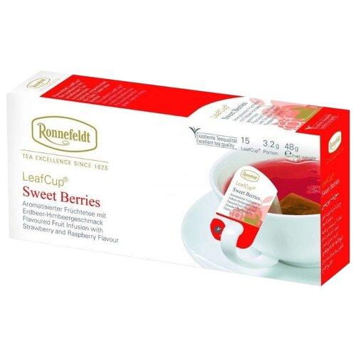 Чай красный Ronnefeldt LeafCup Sweet Berries в пакетиках, 15 шт.Чай<br>
