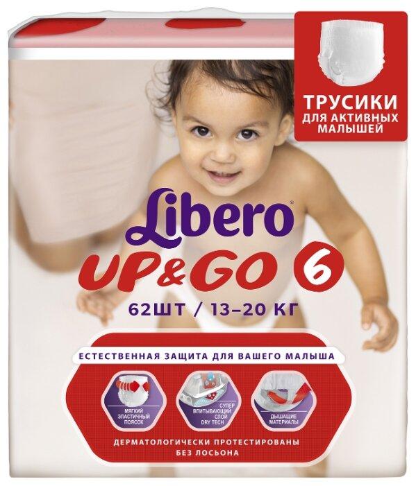 Libero трусики Up & Go 6 (13-20 кг) 62 шт. — купить по выгодной цене на Яндекс.Маркете