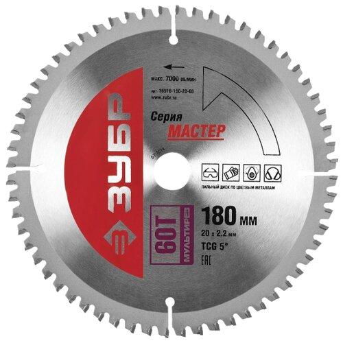Пильный диск ЗУБР Мастер 36916-180-20-60 180х20 ммПильные диски<br>